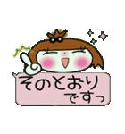 ここちゃん最高!5(笑っ)(個別スタンプ:34)