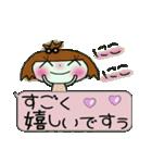 ここちゃん最高!5(笑っ)(個別スタンプ:35)