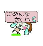 ここちゃん最高!5(笑っ)(個別スタンプ:36)