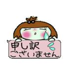 ここちゃん最高!5(笑っ)(個別スタンプ:37)