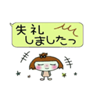 ここちゃん最高!5(笑っ)(個別スタンプ:39)