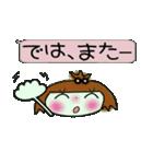 ここちゃん最高!5(笑っ)(個別スタンプ:40)