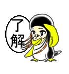 ペンギンオランウータン(個別スタンプ:02)