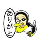 ペンギンオランウータン(個別スタンプ:3)