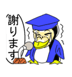 ペンギンオランウータン(個別スタンプ:4)