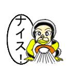 ペンギンオランウータン(個別スタンプ:5)