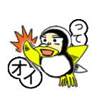 ペンギンオランウータン(個別スタンプ:6)