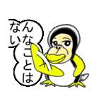 ペンギンオランウータン(個別スタンプ:7)