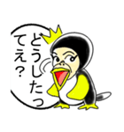 ペンギンオランウータン(個別スタンプ:8)