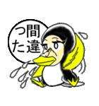 ペンギンオランウータン(個別スタンプ:9)