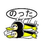 ペンギンオランウータン(個別スタンプ:10)