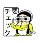 ペンギンオランウータン(個別スタンプ:11)