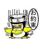 ペンギンオランウータン(個別スタンプ:12)