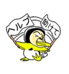 ペンギンオランウータン(個別スタンプ:13)