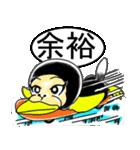 ペンギンオランウータン(個別スタンプ:14)