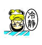 ペンギンオランウータン(個別スタンプ:16)