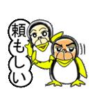 ペンギンオランウータン(個別スタンプ:17)