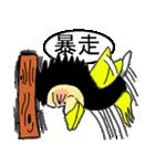 ペンギンオランウータン(個別スタンプ:18)