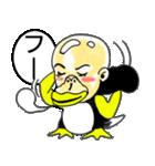 ペンギンオランウータン(個別スタンプ:25)