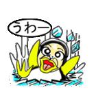ペンギンオランウータン(個別スタンプ:26)