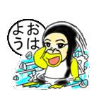 ペンギンオランウータン(個別スタンプ:27)