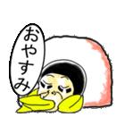ペンギンオランウータン(個別スタンプ:28)