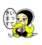ペンギンオランウータン(個別スタンプ:29)