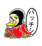 ペンギンオランウータン(個別スタンプ:30)