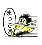 ペンギンオランウータン(個別スタンプ:31)