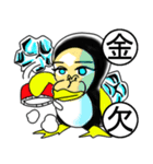 ペンギンオランウータン(個別スタンプ:32)