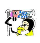ペンギンオランウータン(個別スタンプ:33)