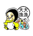ペンギンオランウータン(個別スタンプ:34)