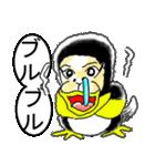 ペンギンオランウータン(個別スタンプ:36)