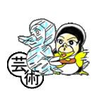 ペンギンオランウータン(個別スタンプ:39)