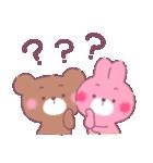 うさぎとくま★ほのぼの日常会話★