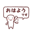らくがきメッセージ3(個別スタンプ:01)