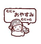 らくがきメッセージ3(個別スタンプ:02)