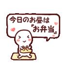 らくがきメッセージ3(個別スタンプ:03)