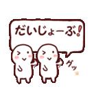 らくがきメッセージ3(個別スタンプ:07)