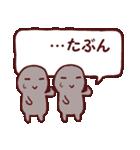 らくがきメッセージ3(個別スタンプ:08)