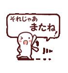 らくがきメッセージ3(個別スタンプ:09)