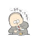 働くおじさん 田中一央(個別スタンプ:01)