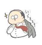 働くおじさん 田中一央(個別スタンプ:02)