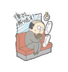 働くおじさん 田中一央(個別スタンプ:08)