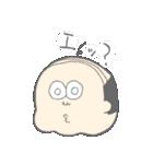びっくり(個別スタンプ:22)