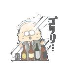 働くおじさん 田中一央(個別スタンプ:33)