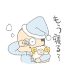 眠い(個別スタンプ:35)