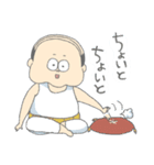 働くおじさん 田中一央(個別スタンプ:37)