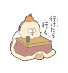 働くおじさん 田中一央(個別スタンプ:40)