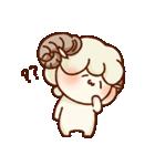まったり羊和みスタンプ(個別スタンプ:01)